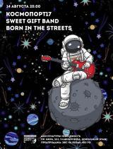Жизнь мальчишки: путь к несчастью постер плакат