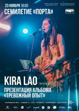 Семилетие «Порта» постер плакат