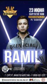RAMIL' постер плакат