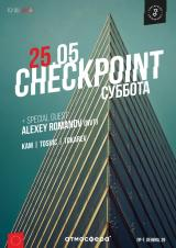 CheckPoint Party 3 Year постер плакат