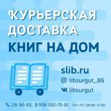 Книги на дом. постер плакат