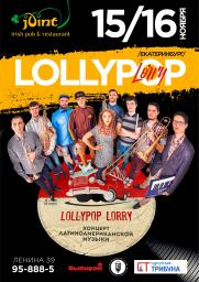 Концерт группы  Lollypop Lorry (Екатеринбург) постер плакат