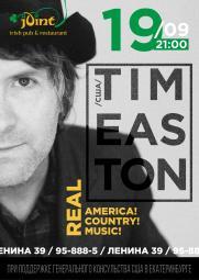 Сольный концерт Тима Истона (США) постер плакат