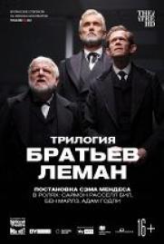 TheatreHD: Трилогия братьев Леман постер плакат
