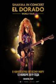 Shakira In Concert: El Dorado World Tour постер плакат