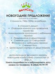 Новогодние елки постер плакат