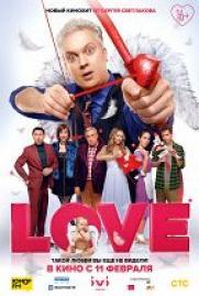 Love постер плакат