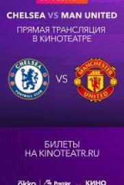 Матч Челси – Манчестер Юнайтед постер плакат