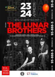 ВПЕРВЫЕ В СУРГУТЕ! Группа «The Lunar Brothers» (Москва) постер плакат