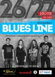 Концерт Blues Line постер плакат
