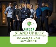 StandUpShow постер плакат