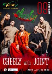 Концерт группы «Chelly» постер плакат