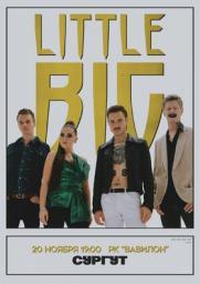 Little Big постер плакат