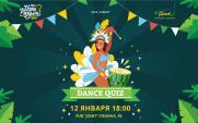 Dance Quiz постер плакат