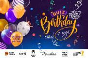 Birthday Quiz постер плакат
