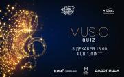 Music Quiz постер плакат