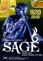 SAGE: презентация альбома и лучшее постер плакат