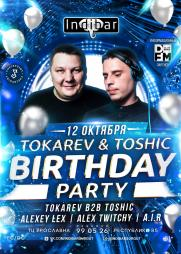 B DAY TOSHIC & TOKAREV IN ''INDIBAR'' постер плакат