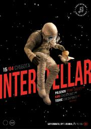 15/04/17  CheckPoint Party: Interstellar (18+) постер плакат