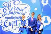 7 дней в эфире: СурГУ приглашает школьников на Неделю открытых дверей онлайн постер плакат