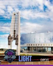 Региональный этап. Всероссийские соревнования по баскетболу 3х3 постер плакат