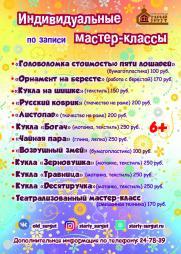 Афиша событий на сентябрь постер плакат