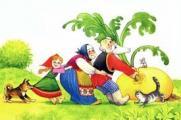 Музыкальная сказка для детей «Репка». Дуэт баянистов Ринат Валиев, Пётр Мазурик постер плакат