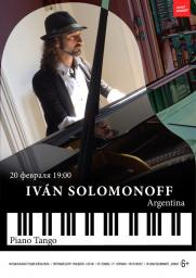 Iván Solomonoff. Аргентинское танго постер плакат