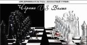 """""""Предприниматель года"""" постер плакат"""