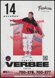 VERBEE постер плакат