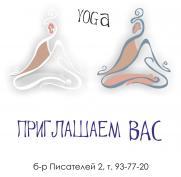Йога АЙЕНГАРА постер плакат